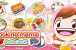 cooking-mama-lets-cook-1